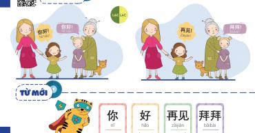 giáo trình dạy tiếng trung cho trẻ em Lạc Lạc